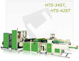 FULLY AUTOMATIC SERVO DRIVER TWO LINES T-SHIRT BAG MAKING MACHINE WITH HOT SLITTING & GUSSETING UNIT (HTS-34ST, HTS-42ST)