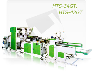FULLY AUTOMATIC SERVO DRIVER TWO LINES T-SHIRT BAG MAKING MACHINE WITH GUSSETING UNIT (HTS-34GT, HTS-42GT)