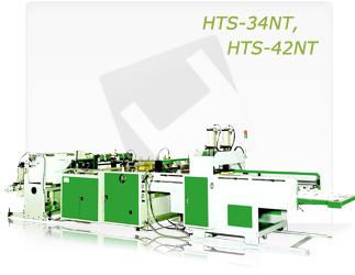 FULLY AUTOMATIC SERVO DRIVER TWO LINES T-SHIRT BAG MAKING MACHINE (HTS-34NT, HTS-42NT)