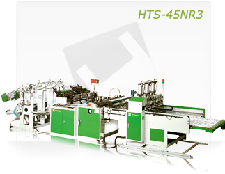 FULLY AUTOMATIC SERVO DRIVER THREE LINES PRINTED T-SHIRT BAG MAKING MACHINE (HTS-45NR3)