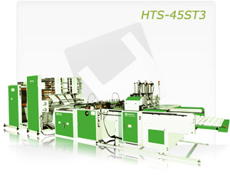 FULLY AUTOMATIC SERVO DRIVER THREE LINES T-SHIRT BAG MAKING MACHINE WITH HOT SLITTING & GUSSETING UNIT (HTS-45ST3)